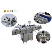 Quality Siemens PLC automatic round bottle labeling machine with CE certificate beer bottle labeling for sale
