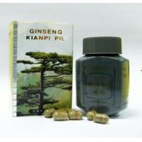 Best Healthcare Food-Ginseng Kianpi Pill wholesale
