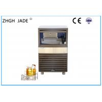 China Undercounter Electric Ice Machine , Durable Water Cooled Ice Machine on sale