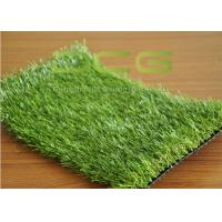 Buy Diamond Shape Fake Grass Carpet Artificial Football Turf For Kids Play Area at wholesale prices