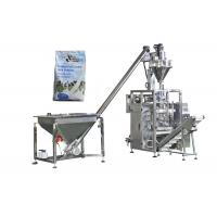 Quality Stable Milk Powder Packing Machine With Auto Screw Metering High Efficiency for sale