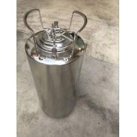 Stainless steel home brew ball lock keg, corny keg, cornelius keg