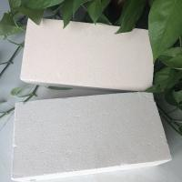 Quality Light weight high alumina insulation bricks  for furnace kiln lining for sale