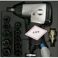 Quality 1. K-2501 Air Tool Truck Repair Pneumatic Impact Wrench for sale