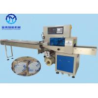 Quality Automatic KN95/90 KF94 Face Mask Packing Machine With Three Servo Motor for sale