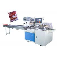 Quality Chicken Wings Frozen Food Packaging Machine Easy Operation Clear Failure Diaplay for sale