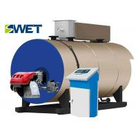 Quality 1t/H Rated Evaporation Gas Steam Boiler For Pharmaceutical Textile Industry for sale