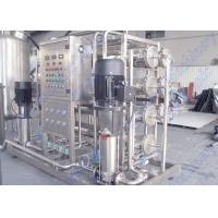 Buy Well / Underground Water Treatment Equipment SUS 304 SUS 316L 5000L/H at wholesale prices