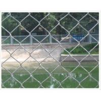Quality Iron Chain Link Fence Mesh Used As Fences For Playgrounds And Gardens for sale