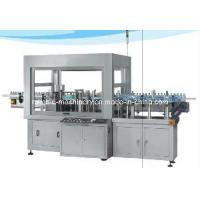 Quality Automatic OPP Labeling Machine (OPP-300) for sale