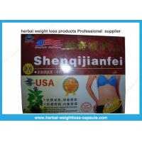 Best Other hot slimming products  best weight loss Magic weight-loss powder wholesale