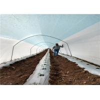 Non Woven PP Spunbond Landscape Fabric For Weed Control / Cover Plants Fruits