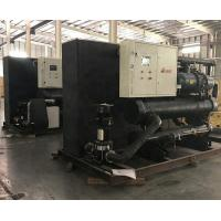 China Water Cooled Industrial Refrigeration Systems With R22 / R407C / R134a Refrigerant on sale