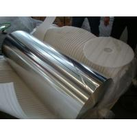 Quality Finstock Thickness 0.08-0.2mm 8011-H26 Aluminium Bare foil applied for refrigrrator for sale