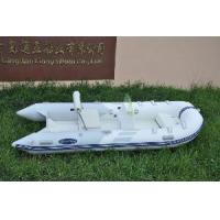 Best Rib Boat Open Floor, Flat Rib Boat wholesale