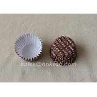 Quality Eco - Friendly Disposable Ice Cream Paper Cups 60ml Frozen Yogurt Paper Cups for sale