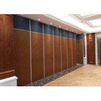 Buy cheap Sliding Folding Soundproof Partition Walls For Space Division from wholesalers