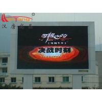 Best P31.25 Outdoor DIP Rental LED Display Support Customised Production wholesale