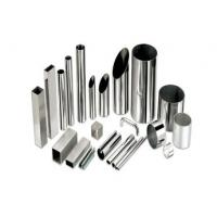 Quality Steel Pipe 310S Austenitic Stainless Steel Pipe Round Square and Rectangular End for sale