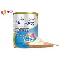 Quality 800g Sugar Free Instant Dry Goat Milk Powder For Adults for sale