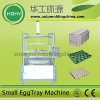 Buy cheap paper pulp molding egg tray mchinery small paper pulp moulding machine from wholesalers