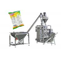 Quality Wheatmeal Corn Powder Packaging Machine Low Cost High Performance Labor Saving for sale