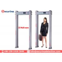 Buy cheap Elliptic Column Door Frame Security Check Equipment , Walk Through Metal from wholesalers