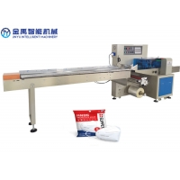 Quality 80pcs/Min 320mm Film 2.4kw Face Mask Packing Machine for sale