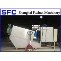 Quality Screw Sludge Thickening Equipment Industrial Automatic Control In Silver Color for sale