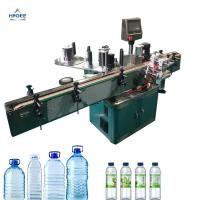 Quality Coupon USD300 Automatic bottle labeling machine with food can cat food can dog food can labeling machine for plastic bot for sale