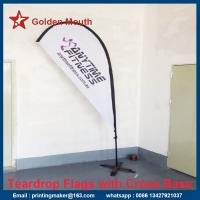 Quality Freestanding Teardrop Banner Flags with Spike Base for sale