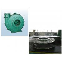 Quality Large Flow Capacity Gravel Suction Pump Anti - Abrasive Wear Resistant Material for sale