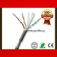 Best Factory FTP CAT6 Copper Lan Cable NETWORK CABLE wholesale
