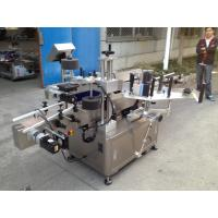 Quality Opp Bottle Automatic Sticker Applicator Machine For High Speed Hot Melt Glue for sale