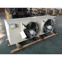 Quality DJ Series Air Cooler Evaporator for Freezer Room with CE for sale