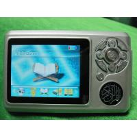 China Islamic Digital colored holy Quran MPEG1 / 2 / 2.5 audio, Camera MP4 player on sale