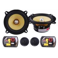 "Best Car Speaker 5.25"" Component Sensitivity: 90 dB Nor Power: 50W Max Power: 100W wholesale"