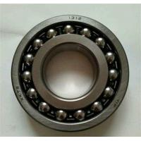 Quality Single Row Self Aligning Ball Bearing 1308 NSK High Mechanical Efficiency for sale