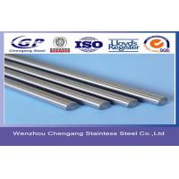 Best 6mm / 8mm Stainless Steel Round Bar / Rod wholesale