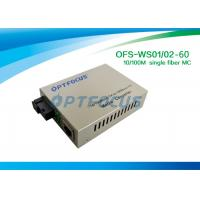 Gigabit Optical Converter / SC Single Ethernet Fiber Optic Converter 1310nm 1550nm SM 60KM
