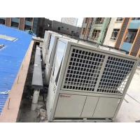 Buy 100kw High Efficiency Private Swimming Pool Heat Pump CE ISO CCC UKAS at wholesale prices