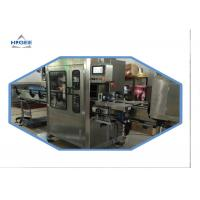 Quality Automatic Shrink Sleeve Labeling Machine For Cup Class Steam Shrink Tunnel for sale