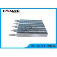 Quality High Stability Air Heater Element , PTC Ceramic Resistor Heater For Air Curtain for sale