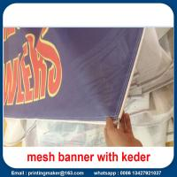 Quality Large Mesh Banner with Keder Edge for sale