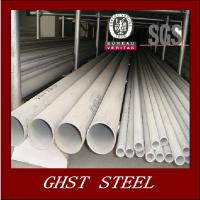 Best ASTM 310S stainless steel pipe wholesale