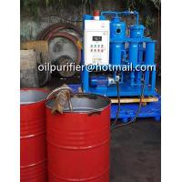 Quality Mobil Lubricant Oil Filtration Machines, Lube Oil Filter Equipment, Mobil Gear Oil Purifier , filter supliers in China for sale