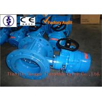 Quality Aluminium DIN PN10 / PN16 Electric Butterfly Valve Gear Operator For Water Treatment for sale