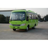 RHD Mudan Luxury Star Minibus One Decker City Sightseeing Bus With Manual Transmission