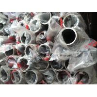 Quality 400# 600# 800# grit stainless steel square tube for sale