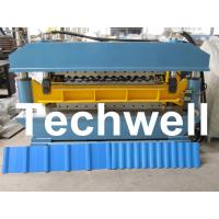 Quality Double Layer Corrugated IBR Roll Forming Machine For Two Different Profiles for sale